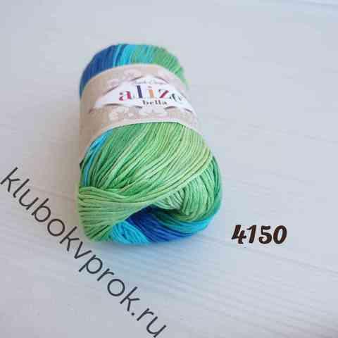 ALIZE BELLA BATIK 4150, Зеленый