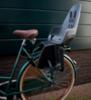 Велокресло Bobike One Maxi Frame-Carrier система крепления 2 в 1. Цвет: Urban black
