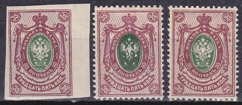 1916-7 №105 и 149 */**-разновидность