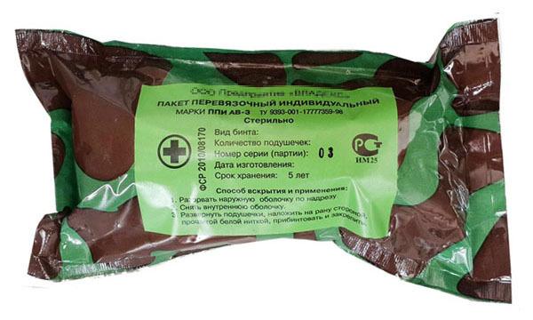 Индивидуальный перевязочный пакет ППИ АВ-3