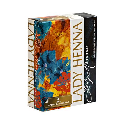 Краска на основе хны #2 ЧЁРНЫЙ ИНДИГО | 60 гр | Lady Henna