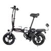 Складной электровелосипед iconBIT E-Bike K205