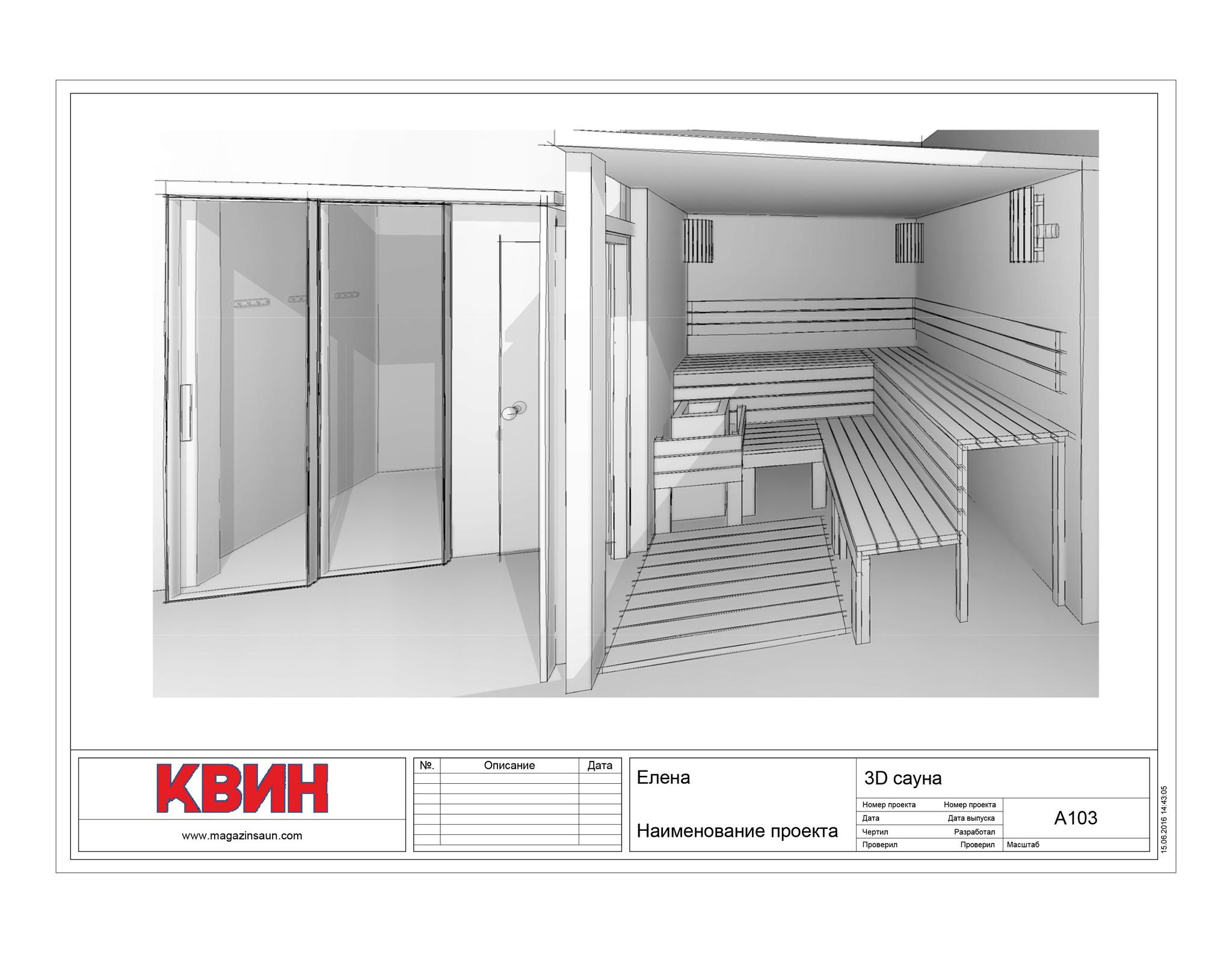 Проект сауна 2,4х2,4 материал: липа, абаш, фото 2