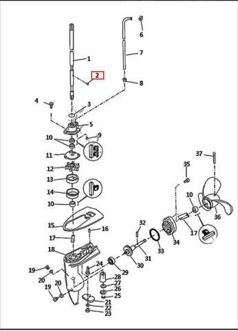 Шпонка вертикального вала для лодочного мотора T2,5 SEA-PRO (8-2)