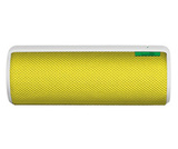 LOGITECH_Ultimate_Ears_Boom_Citrus_Yellow-2.jpg