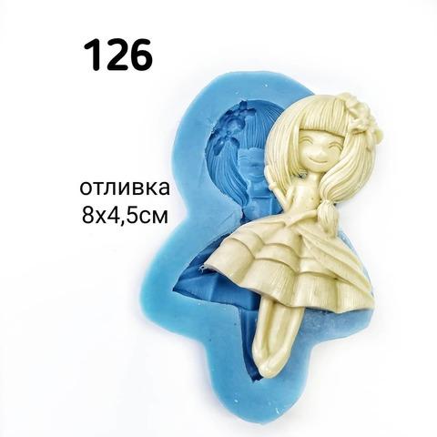 0126 Молд силиконовый Девочка