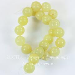 Бусина Перидот, шарик, цвет - лимонный, 8 мм, нить
