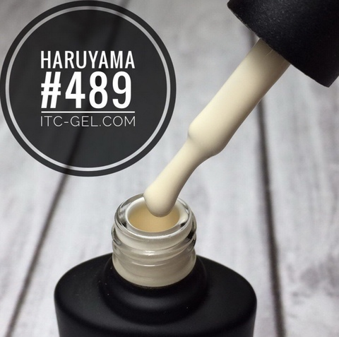 Гель лак Haruyama 8мл (489)