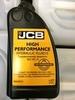 Оригинальная жидкость тормозная JCB HP15 Light Hyd 4002/0501E