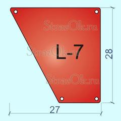 Найти пришивные зеркала красные Siam в интернет-магазине