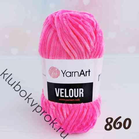 YARNART VELOUR 860, Малиновый