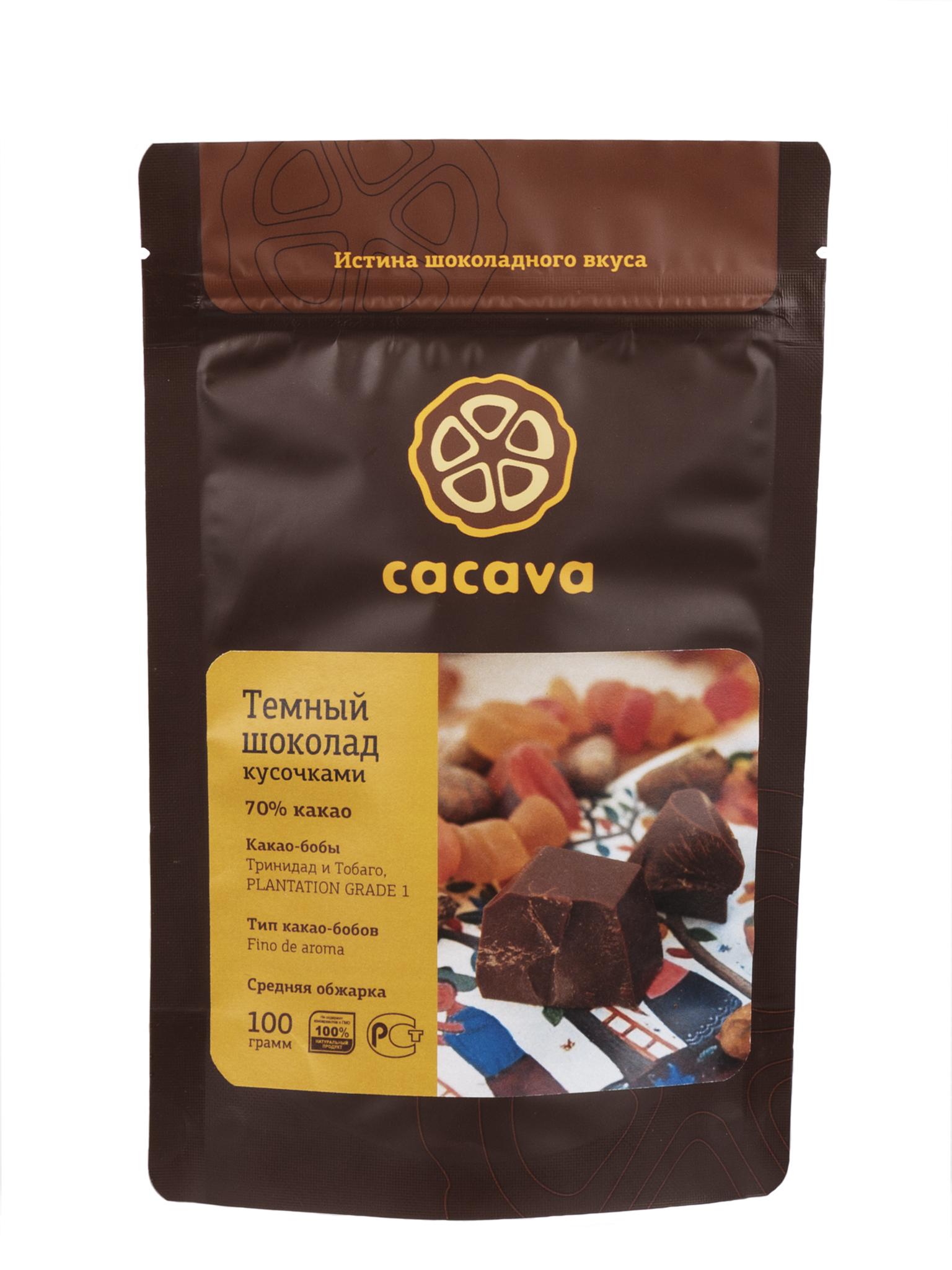Тёмный шоколад 70% какао (Тринидад), упаковка 100 грамм