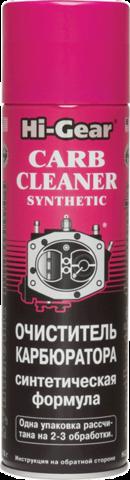 3121 Очиститель карбюратора (синтетическая формула, аэрозоль)  CARB CLEANER SYNTHETIC 510 г, шт