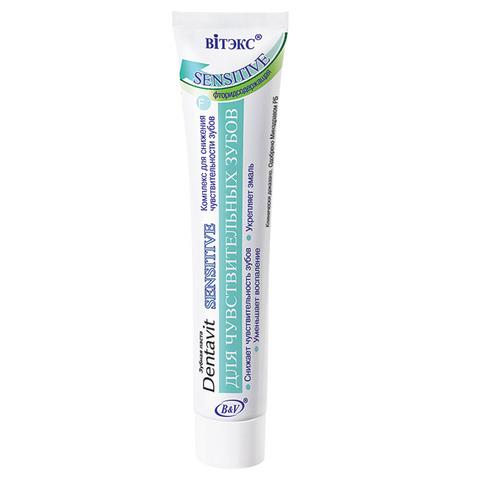 Зубная паста  Dentavit Sensitive   для чувствительных зубов , 85 гр