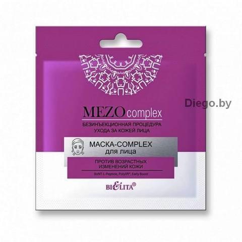 Маска-Complex для лица против возрастных изменений кожи , 1 шт. ( Mezo Complex Маски )