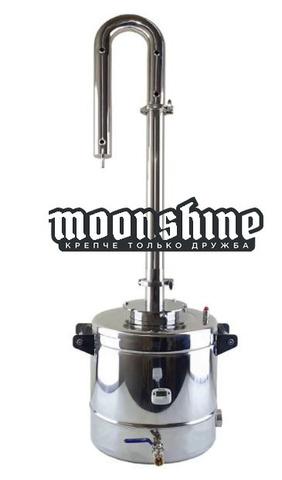 Самогонный аппарат Moonshine Light кламп 2