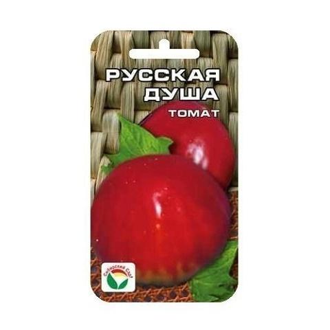 Русская Душа 20шт томат (Сиб сад)