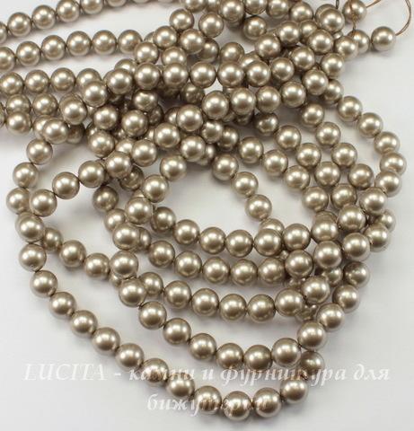 5810 Хрустальный жемчуг Сваровски Crystal Platinum круглый 4 мм,  10 штук