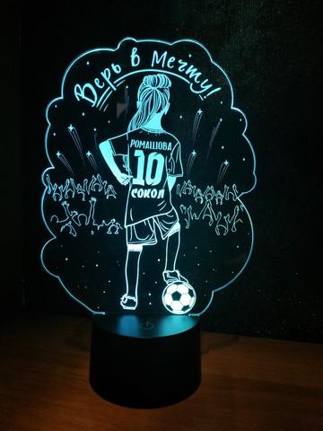 Футболистка (Ваш текст)
