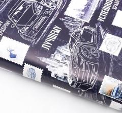 Бумага упаковочная глянцевая «Лучшему», 50 × 70 см / 5 шт. /