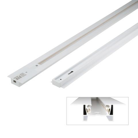 UBX-Q123 RS2 WHITE 100 SET01 Шинопровод осветительный, тип R, в наборе с заглушкой и вводом питания. Однофазный. Встраиваемый. Белый. Длина 1м. ТМ Volpe
