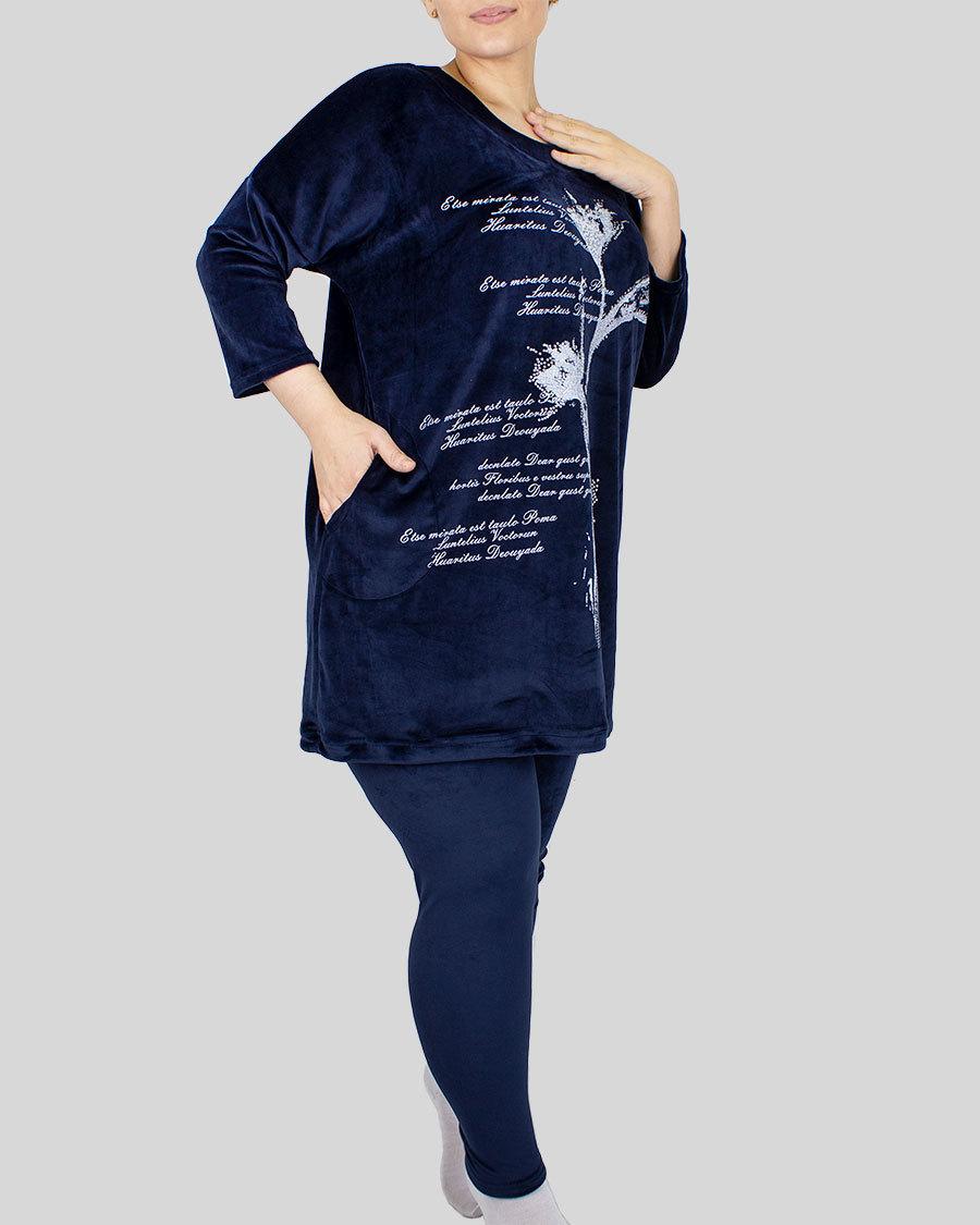 Комплект женский толстовка с брюками велюровый