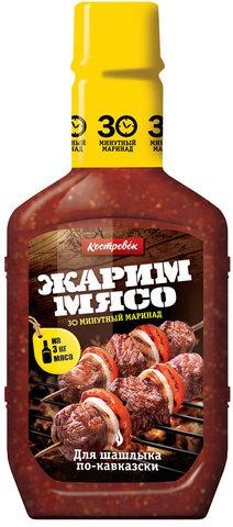 """Маринад для шашлыка """"По-кавказски"""" Костровок, 300г"""