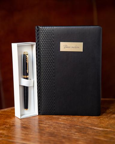 Набор с гравировкой: Ежедневник недатированный и Ручка роллер Parker IM Premium Core Black GT