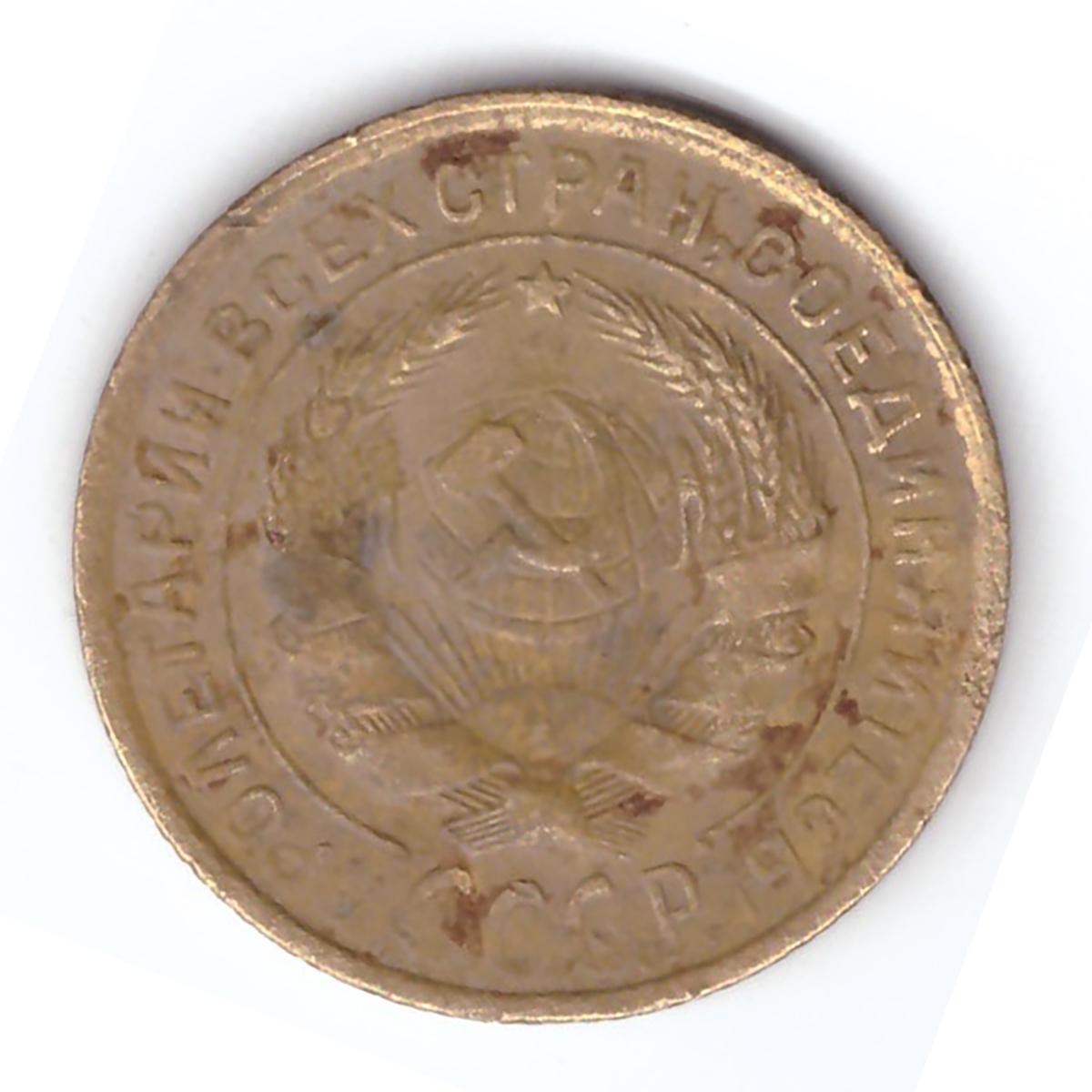 2 копейки 1932 года. F №2