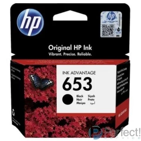 Картридж HP 653 струйный черный (360 стр) [3YM75AE#BHK]