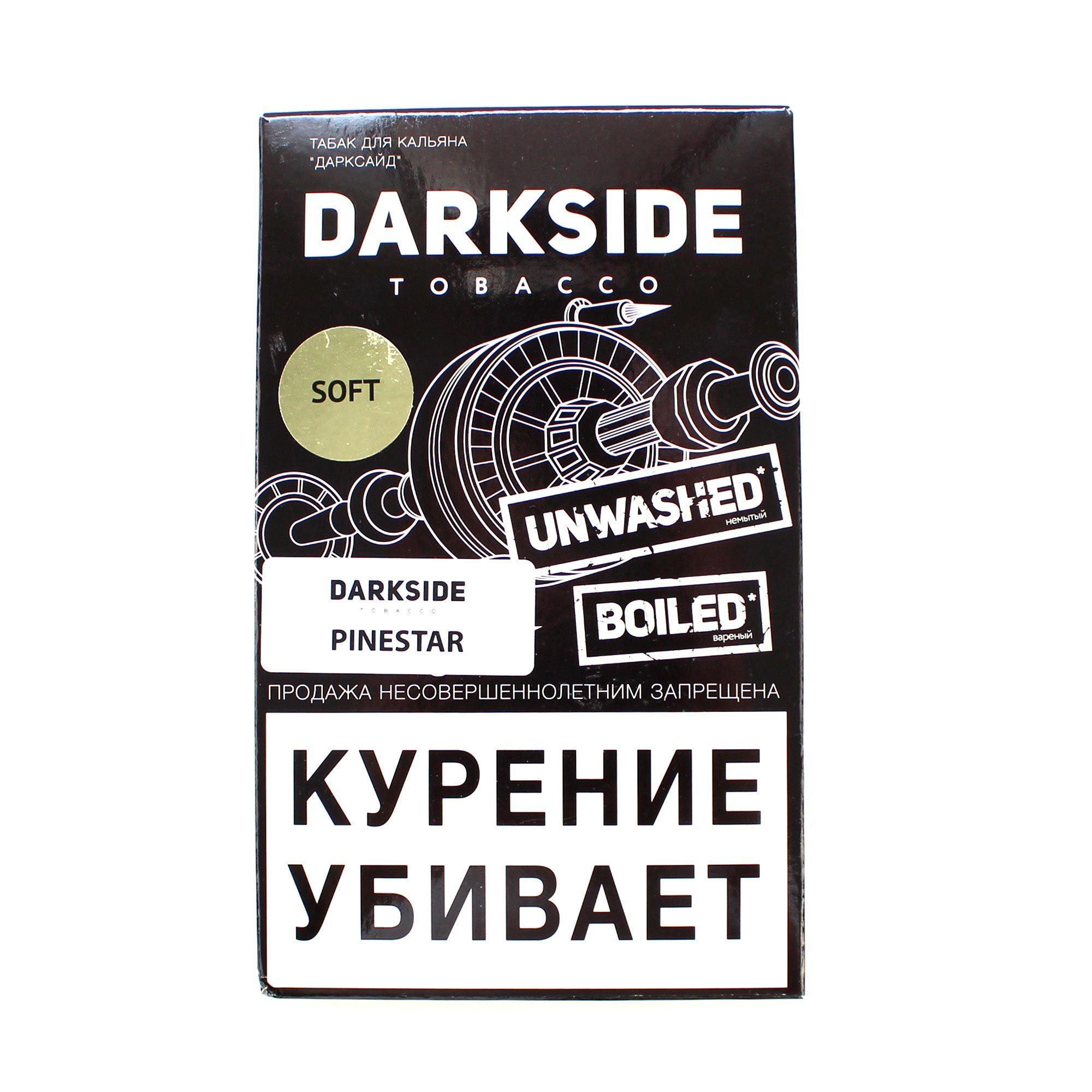 Табак для кальяна Dark Side Soft 100 гр. Dark Pinestar