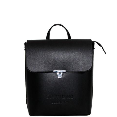 Рюкзак 651