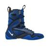 Боксерки Nike HyperKO 2 синий