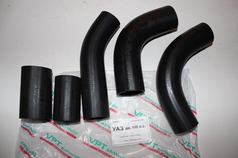 Патрубки радиатора УАЗ 452 469 (из 5 штук) 100 л.с