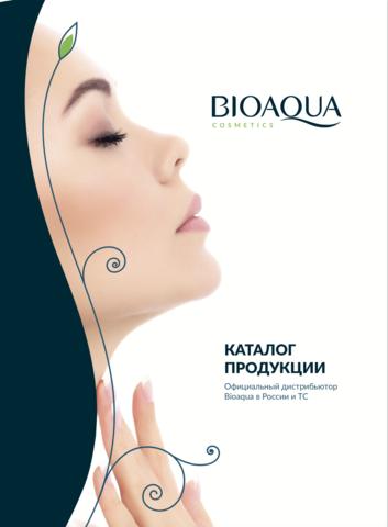 Каталог товаров Bioaqua