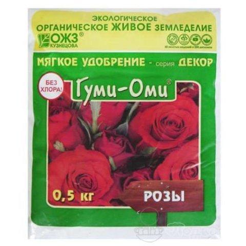 Удобрение Гуми-Оми для роз 500 г