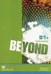 Beyond B1+ WB