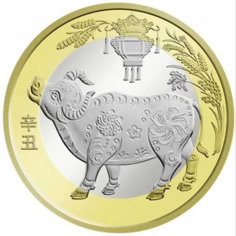 10 юаней. Китайский гороскоп - Год быка. 2021 год