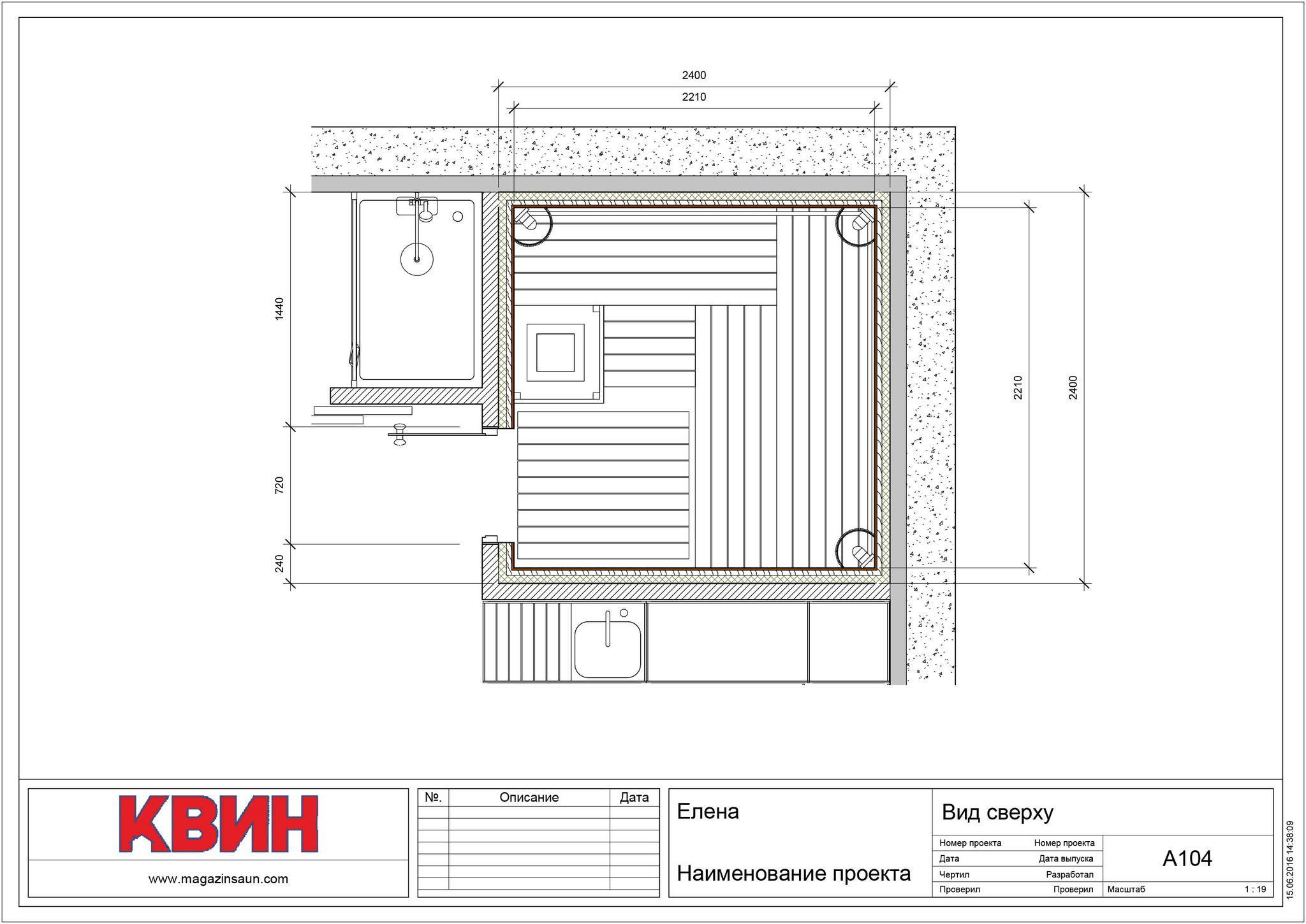Проект сауна 2,4х2,4 материал: липа, абаш, фото 3