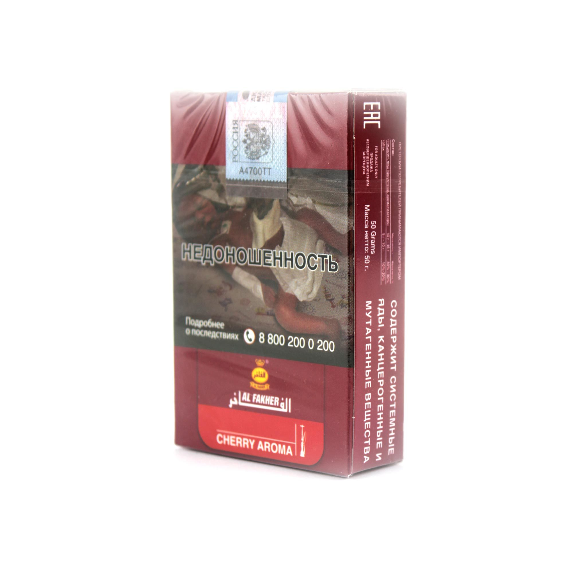 Табак для кальяна Al Fakher Cherry 50 гр