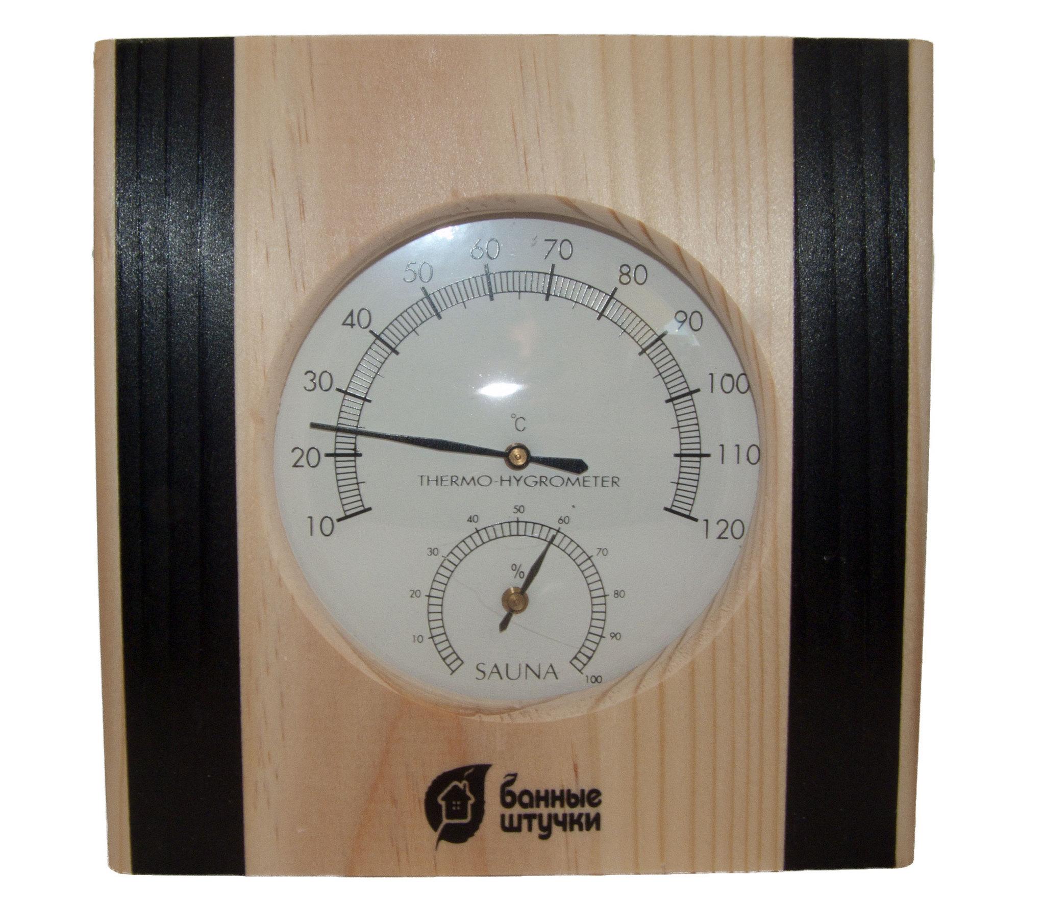 Термогигрометр (квадратный)