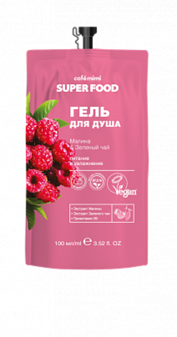 Cafe Mimi  Super Food Гель для душа