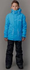 Детский Премиальный Горнолыжный Костюм Nordski Jr. Extreme Blue