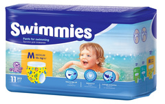 "Трусики для плавания Helen Harper ""Swimmies"" Medium (вес 12кг) 11 шт."