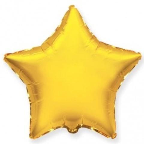 Фольгированный шар БОЛЬШАЯ ЗВЕЗДА, золотой