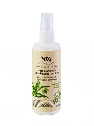 Несмываемый спрей-кондиционер для разглаживания и увлажнения волос OrganicZone