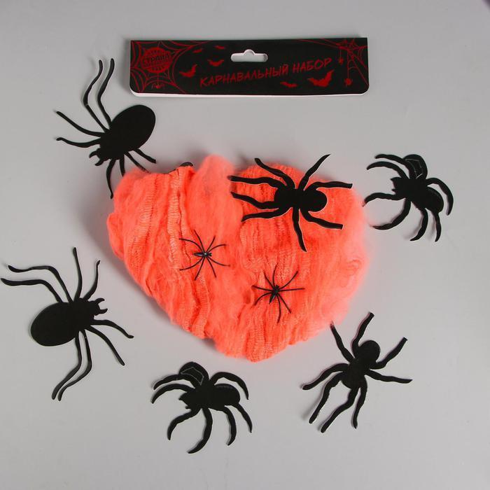 Карнавальный набор «Паучки», паутина, фигурки пауки фото № 3