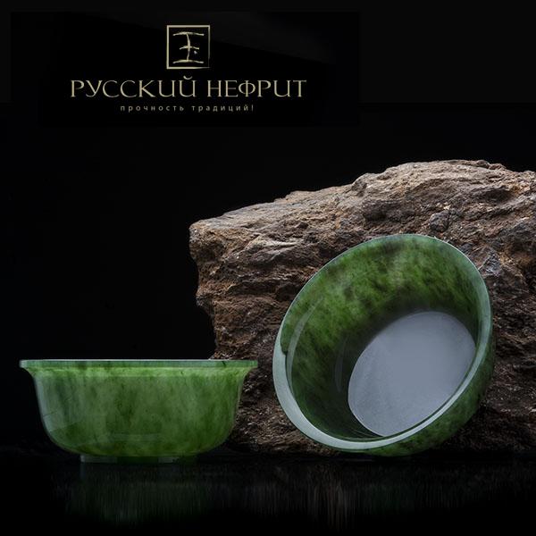 Чайная церемония Чашка для чая (гайвань) 1шт. Зелёный нефрит. Chashka_jadeart.jpg