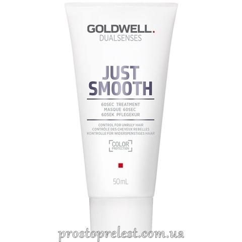 Goldwell Dualsenses Just Smooth 60 Second Treatment - Маска розгладжуюча для неслухняного волосся