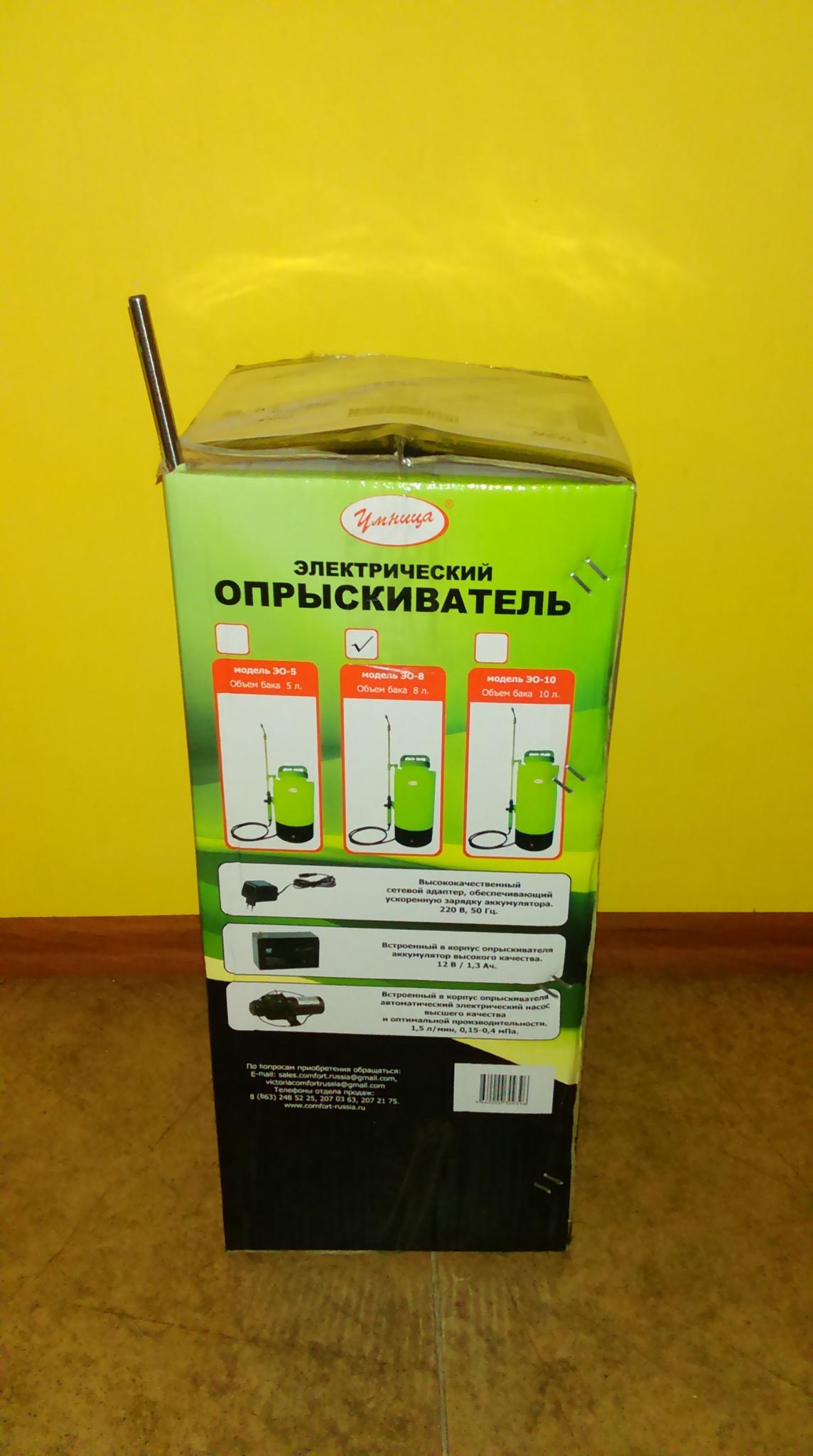 Удочка из нерж. стали модель УРП-1м (длина100 см) купить